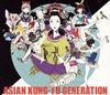 ASIAN KUNG-FU GENERATION / BEST HIT AKG 2(2012-2018) [CD+DVD] [限定] [CD] [アルバム] [2018/03/28発売]