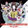 ASIAN KUNG-FU GENERATION / BEST HIT AKG 2(2012-2018) [CD] [アルバム] [2018/03/28発売]