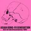 "ASIAN KUNG-FU GENERATION / BEST HIT AKG Official Bootleg""HONE"" [CD] [アルバム] [2018/03/28発売]"