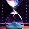 Aqua Timez / 二重螺旋のまさゆめ