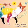 Ladyやまねこ / Let Them Talk [紙ジャケット仕様] [CD] [アルバム] [2018/03/10発売]