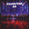 "JUJU / JUJU BIG BAND JAZZ LIVE""So Delicious、So Good"" [CD] [アルバム] [2018/04/18発売]"