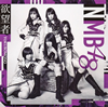 NMB48 - 欲望者(Type-B) [CD+DVD]