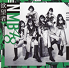 NMB48 - 欲望者(Type-C) [CD+DVD]