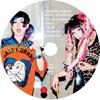 おやすみホログラム / Band Demo Vol.2 [CD] [アルバム] [2018/03/21発売]