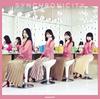 乃木坂46 / シンクロニシティ(TYPE-D) [CD+DVD] [CD] [シングル] [2018/04/25発売]