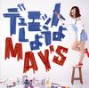 MAY'S / デュエットしようよ [CD] [ミニアルバム] [2018/05/23発売]