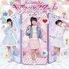 Run Girls、Run! / キラッとスタート [CD+DVD]