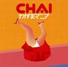 CHAI / わがまマニア [CD] [アルバム] [2018/05/09発売]
