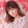 MACO / BEST LOVE MACO [CD+DVD] [限定]
