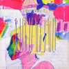 リアル3区 / だいたいかんちがい [紙ジャケット仕様] [CD] [ミニアルバム] [2018/05/02発売]