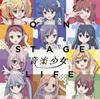 「音楽少女」〜ON STAGE LIFE - 音楽少女 [CD]