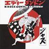 エディ・コンドン / イン・ジャパン [限定] [CD] [アルバム] [2018/04/18発売]