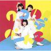 クマリデパート / クマリデパート2 [CD] [ミニアルバム] [2018/04/11発売]