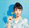 足立佳奈 / チェンジっ! [Blu-ray+CD] [限定]