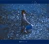藍井エイル / 流星 / 約束 [CD+DVD] [限定] [CD] [シングル] [2018/06/13発売]