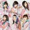 東京パフォーマンスドール / Shapeless [CD+DVD] [限定] [CD] [シングル] [2018/06/06発売]