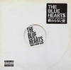 THE BLUE HEARTS TRIBUTE HIPHOP ALBUM「終わらない歌」 [CD] [アルバム] [2018/05/30発売]