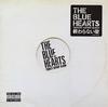 THE BLUE HEARTS TRIBUTE HIPHOP ALBUM「終わらない歌」 [CD] [アルバム] [2018/05/30発売]