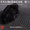 ブルックナー:交響曲第3番 チェリビダッケ / ミュンヘンpo. [UHQCD] [アルバム] [2018/06/20発売]