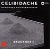 ブルックナー:交響曲第4番「ロマンティック」 チェリビダッケ / ミュンヘンpo. [UHQCD] [アルバム] [2018/06/20発売]