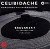 ブルックナー:交響曲第9番+リハーサル チェリビダッケ / ミュンヘンpo. [2CD] [UHQCD] [アルバム] [2018/06/20発売]