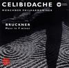 ブルックナー:ミサ曲第3番 チェリビダッケ / ミュンヘンpo.&cho. 他 [UHQCD] [アルバム] [2018/06/20発売]