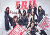 E-girls / E.G.11