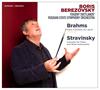 ブラームス:ピアノ協奏曲第1番 / ストラヴィンスキー:ピアノと管楽オーケストラのための協奏曲 ベレゾフスキー(P) スヴェトラーノフ記念ロシア国立so. [デジパック仕様]