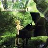 TVアニメ「ピアノの森」に登場するピアノ曲を収めたアルバムの詳細発表 OPテーマの単曲配信も