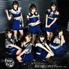 Ange☆Reve - あの夏のメロディー(通常盤〜Lune〜) [CD]