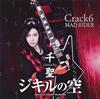 千聖 - Crack6 - ジキルの空 - MAD RIDER [CD+DVD] [限定]