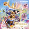 東京ディズニーランド(R)ドリーミング・アップ! [CD]