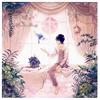 天月-あまつき- / それはきっと恋でした。 [CD] [アルバム] [2018/06/27発売]