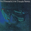 深町純 with ブレッカー・ブラザーズ - Triangle Session Deluxe Edition [2CD] [限定]