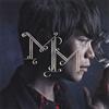 古川慎 - miserable masquerade [CD+DVD] [限定]