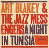 アート・ブレイキー&ザ・ジャズ・メッセンジャーズ - チュニジアの夜 [UHQCD] [限定]