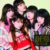 フェアリーズ / JUKEBOX [CD+DVD] [CD] [アルバム] [2018/06/20発売]