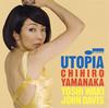 山中千尋 / ユートピア [CD+DVD] [UHQCD] [限定] [アルバム] [2018/06/20発売]