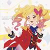 「アイカツスターズ!」オリジナルサウンドトラック〜アイカツスターズ!の音楽!!02 - onetrap [2CD]