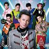 DA PUMP - U.S.A. [CD]