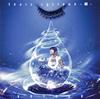 KOTOKO / tears cyclone-廻- [CD] [アルバム] [2018/06/27発売]