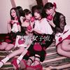 東京女子流 / kissはあげない [CD] [シングル] [2018/06/20発売]