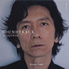 吉井和哉 / SOUNDTRACK〜Beginning&The End〜