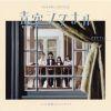 RYUTist / 青空シグナル [CD] [シングル] [2018/05/15発売]