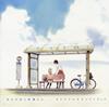「あさがおと加瀬さん。」オリジナルサウンドトラック - rionos [CD]