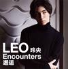 LEO / 玲央 Encounters:邂逅 [CD] [アルバム] [2018/08/01発売]