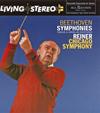 ベートーヴェン:交響曲第1・5・6・7・9番 ライナー / CSO [SA-CDハイブリッド] [3CD] [限定]