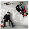 SKY-HI / Snatchaway / Diver's High [CD+DVD] [CD] [シングル] [2018/06/27発売]