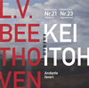 ベートーヴェン:ピアノ作品集1 伊藤恵(P) [SA-CDハイブリッド] [CD] [アルバム] [2018/05/09発売]